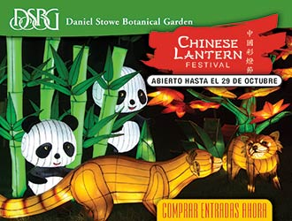 DSBG - Chinese Lantern open until october 29